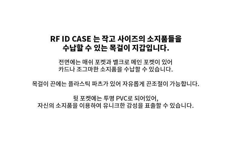 RF_IC_4.jpg